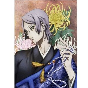 Shiki Vol.2 [DVD+CD Limited Edition]