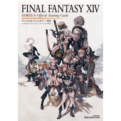 Final Fantasy XIV Official Starting Guide