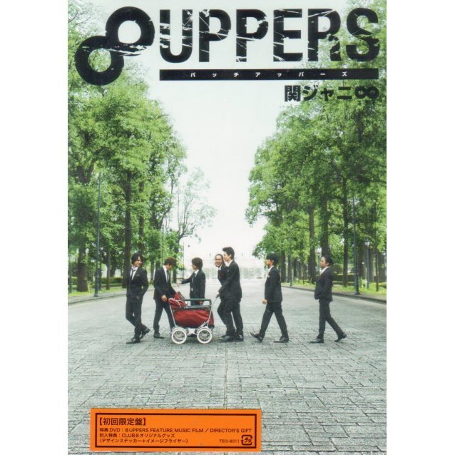 8 Uppers [CD+DVD Limited Edition]