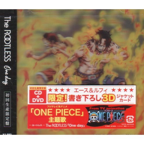 One Day - One Piece Ace & Luffy Ver. [CD+DVD Limited Edition Jacket A]