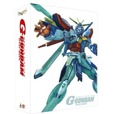 G-Selection Mobile Fighter G Gundam DVD Box [Limited Edition]