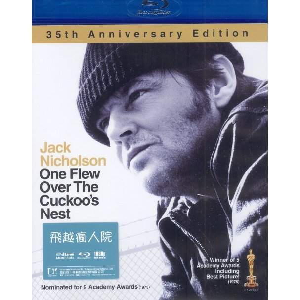 One Flew Over The Cuckoo's Nest [35th Anniversary Edition]