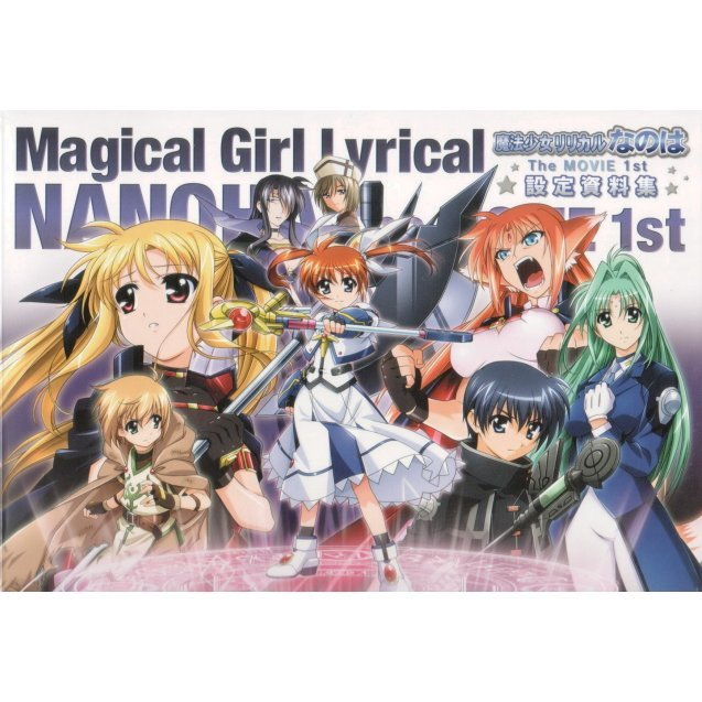 Magical Girl Lyrical Nanoha The Movie 1st: Setting Documents Collection