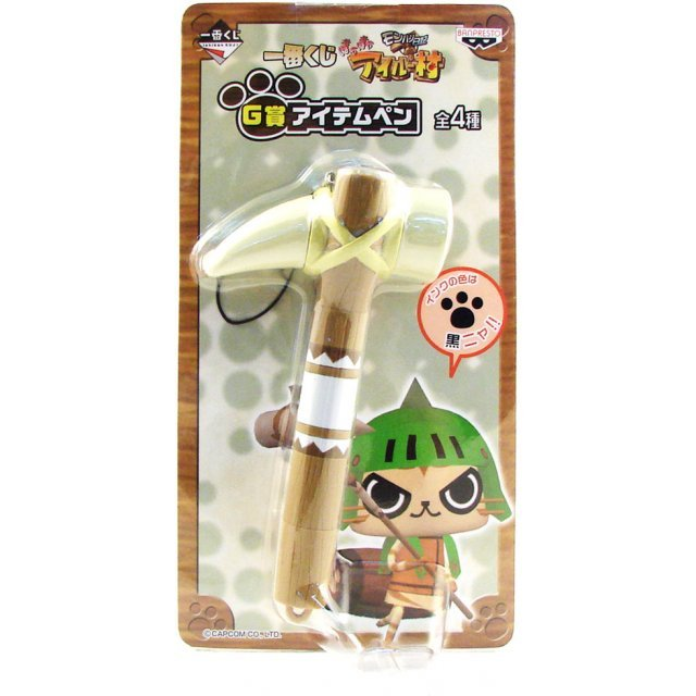 Monster Hunter Item Pen Asst 1