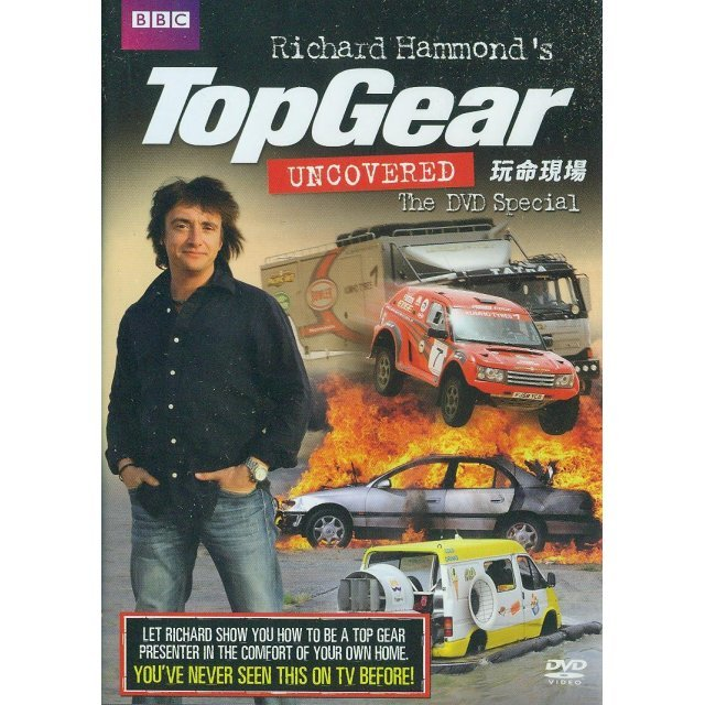 Top Gear - Uncovered