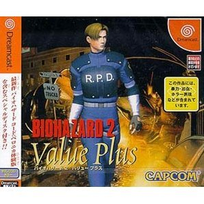 BioHazard 2 Value Plus