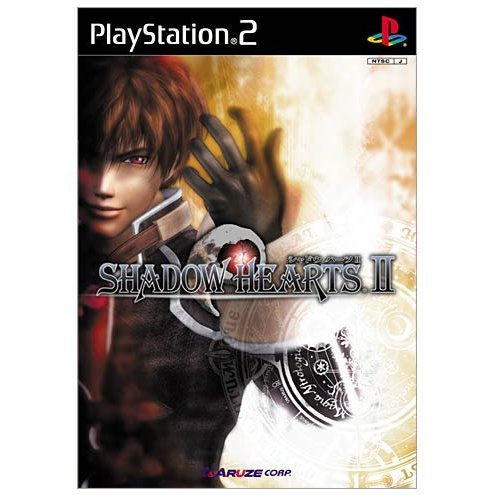 Shadow Hearts II