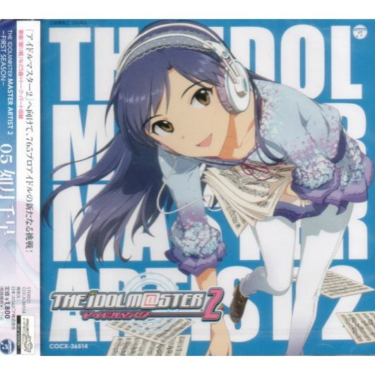 The Idolm@ster Master Artist 2 - First Season 05 Chihaya Kisaragi