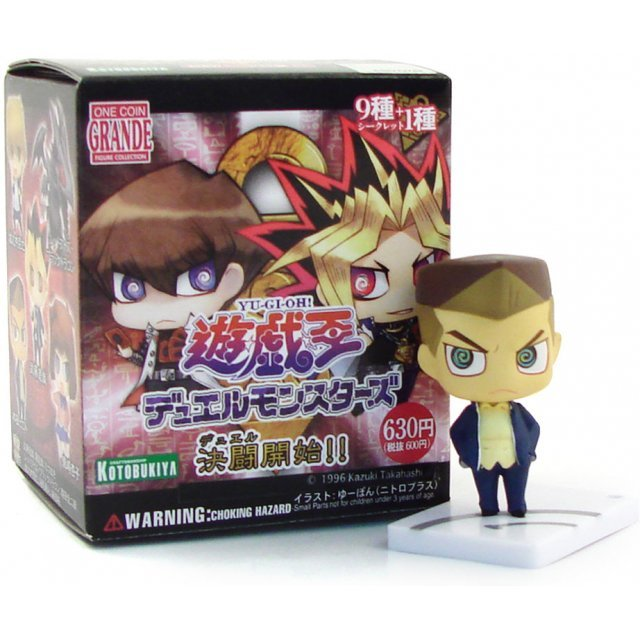 One Coin Grande Yu-Gi-Oh! Duel Monsters Duel Start!! Non Scale Pre-Painted Trading Figure (Re-run)