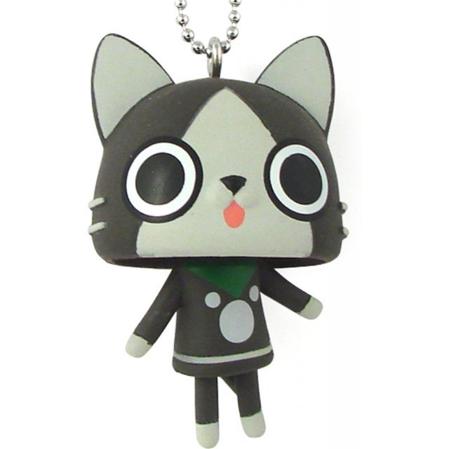 Capcom Monster Hunter Furifuri Mascot Key Chain: Melaleu