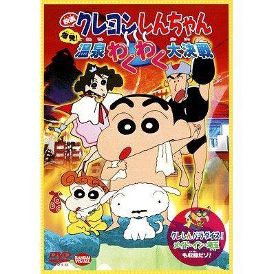 Download Movie Crayon Shin Chan