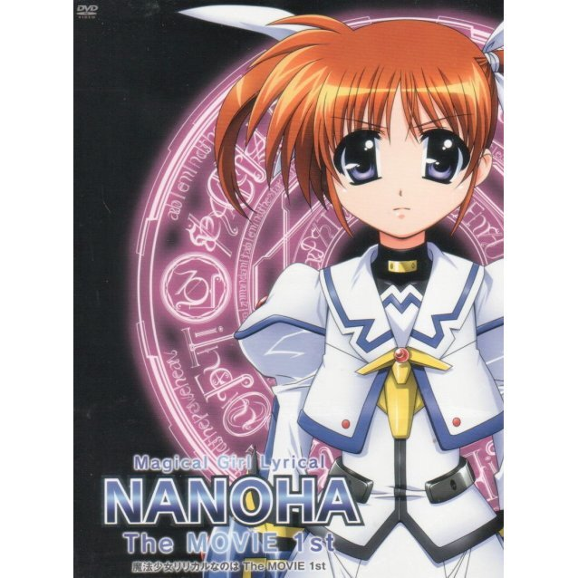 Magical Girl Lyrical Nanoha The Movie 1st [Limited Edition]