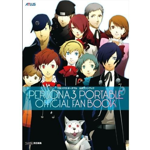 Persona 3 Portable Official Fan Book
