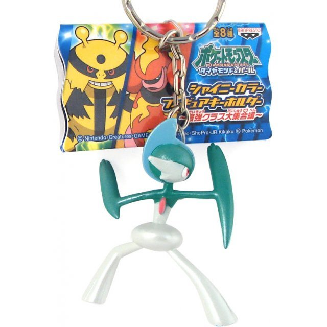 Banpresto Pokemon DP Pre-Painted Key Chain: Gallade