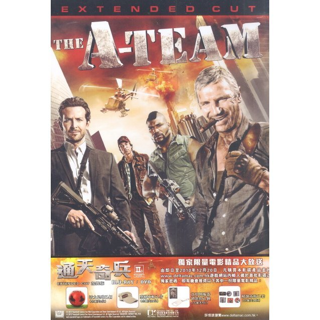 The A-Team [Extended Cut]