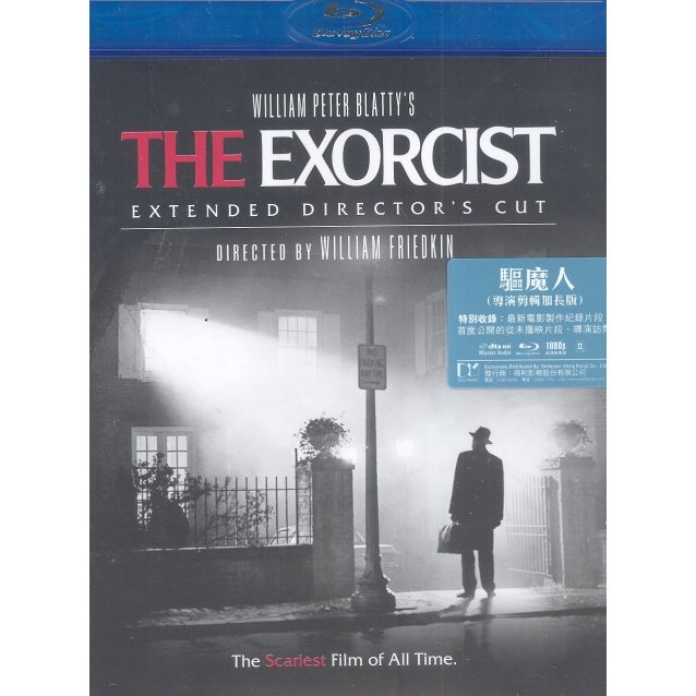 The Exorcist [Extended Director's Cut]
