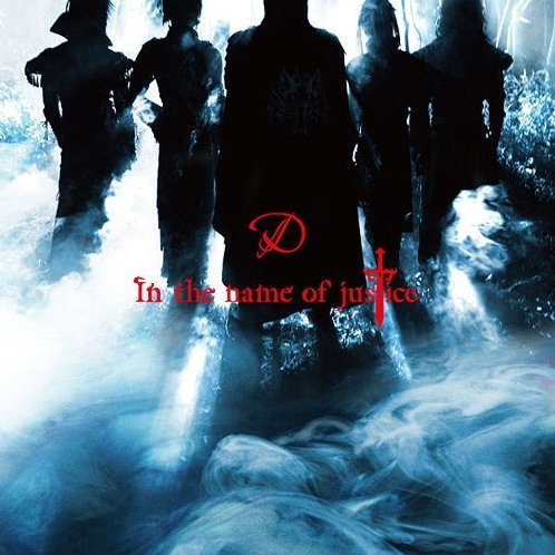 In The Name Of Justice [CD+DVD Jacket Type B]