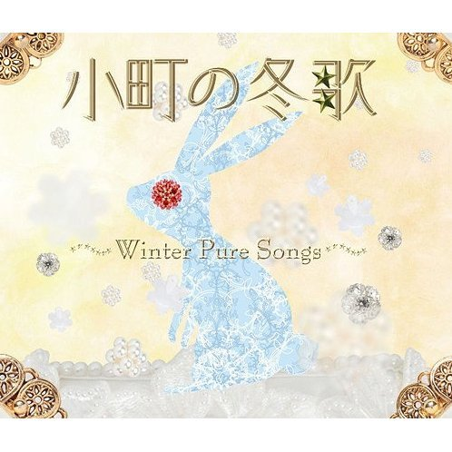 Komachi No Fuyuuta - Winter Pure Songs