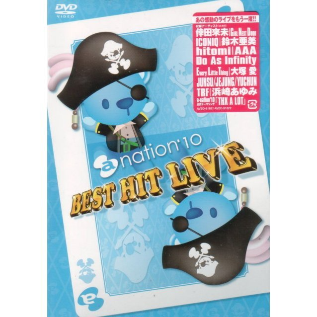 A-nation'10 Best Hit Live [Limited Edition]