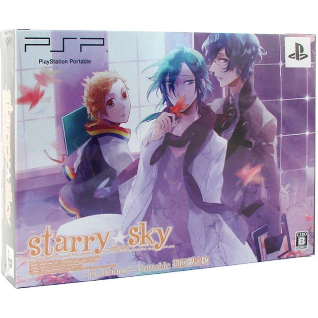 Starry * Sky: In Autumn - PSP Edition [Limited Edition]