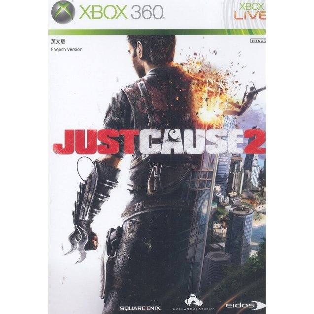 Just Cause 2 (Classic Hits)