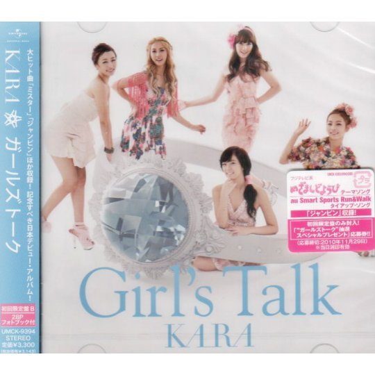 Girls Talk [Limited Edition Jacket Type B]