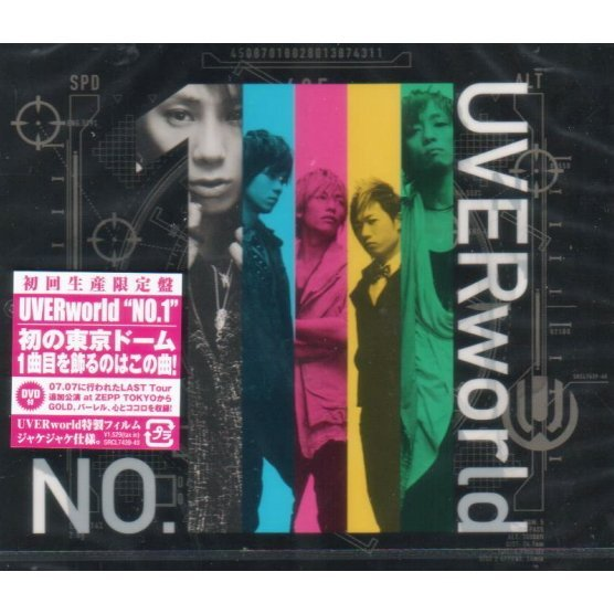 No.1 [CD+DVD Limited Edition]