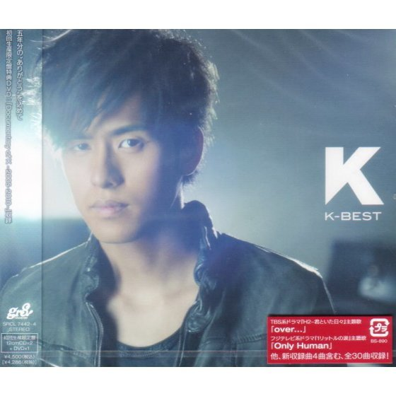 K-best [2CD+DVD Limited Edition]