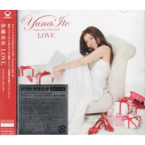 Love - Singles Best 2005-2010 [CD+DVD Limited Edition Type A]