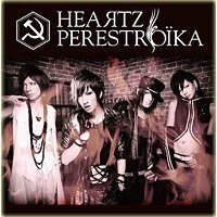 Heartz [Limited Edition Type B]
