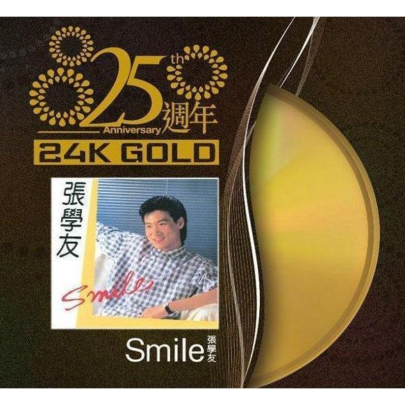 Smile [25th Anniversary 24K Gold]