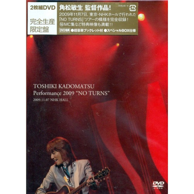 Toshiki Kadomatsu Performance 2009 No Turns 2009.11.07 NHK Hall [Limited Edition]