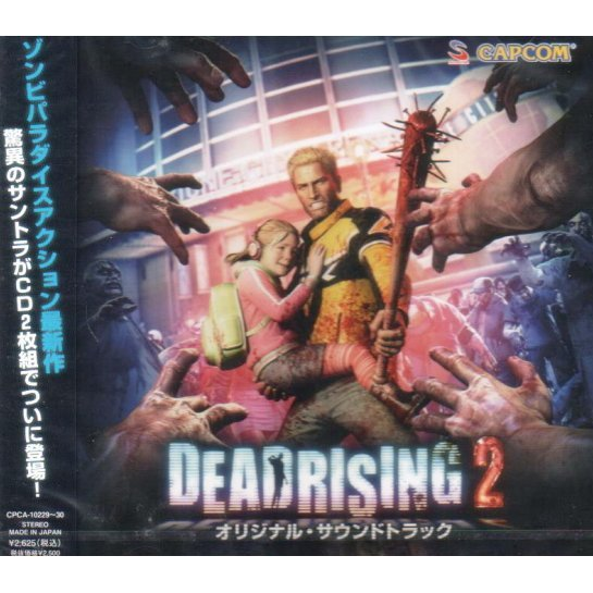 Dead Rising 2 Original Soundtrack