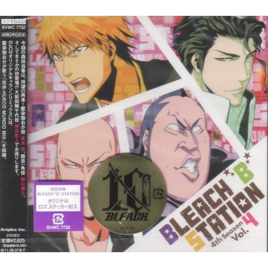 Bleach B Station Fourth Season Vol.4