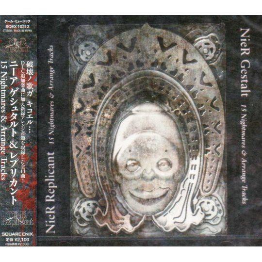 Nier Gestalt & Replicant / 15 Nightmares & Arrange Tracks