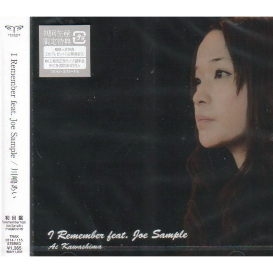 I Remember Feat. Joe Sample [CD+DVD Limited Edition]