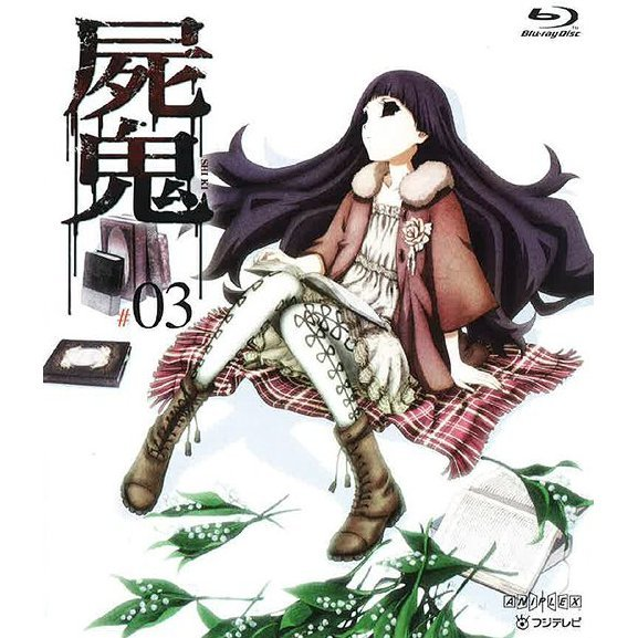 Shiki Vol.3 [Blu-ray+CD Limited Edition]
