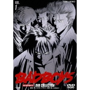 Badboys DVD Collection Vol.1