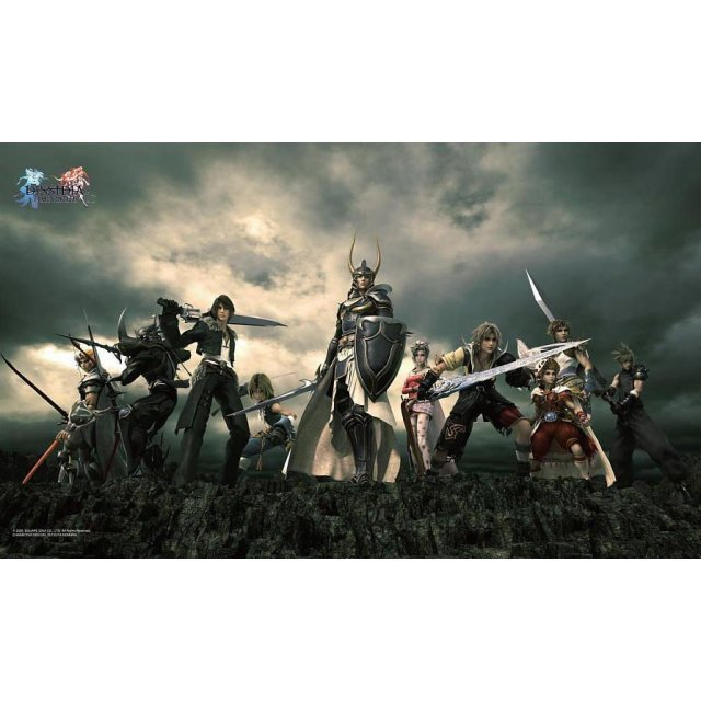 Dissidia Final Fantasy Wall Scroll Poster - Cosmos
