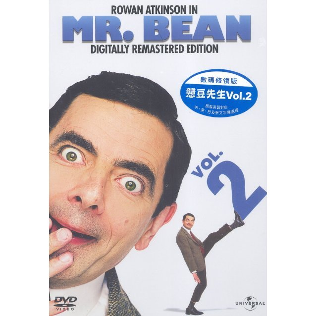 Mr. Bean: Volume 2 [Digitally Remastered Edition]