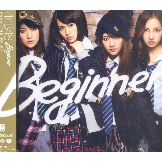 Beginner [Type A CD+DVD]