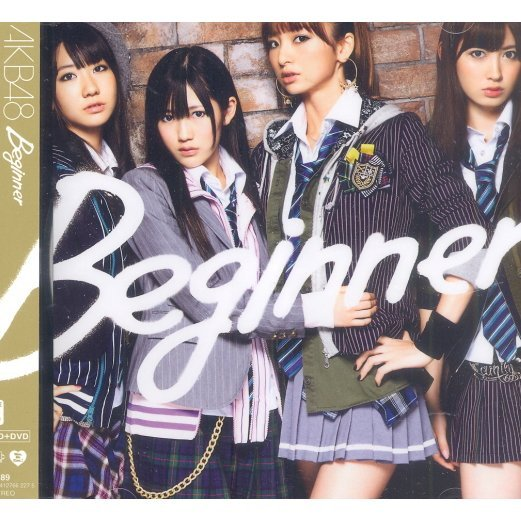 Beginner [Type B CD+DVD]