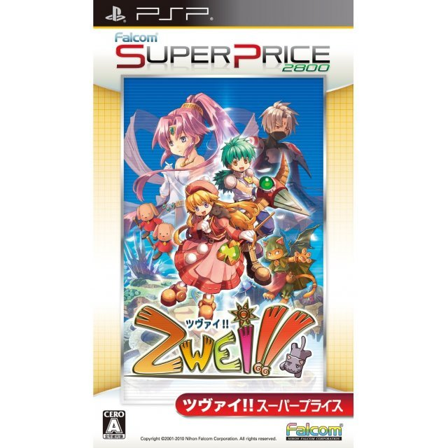 Zwei !! (Falcom Super Price)