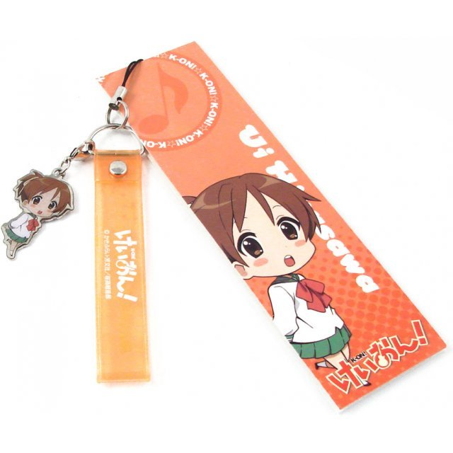 Broccoli K-ON! Phone Strap: Hirasawa Ui