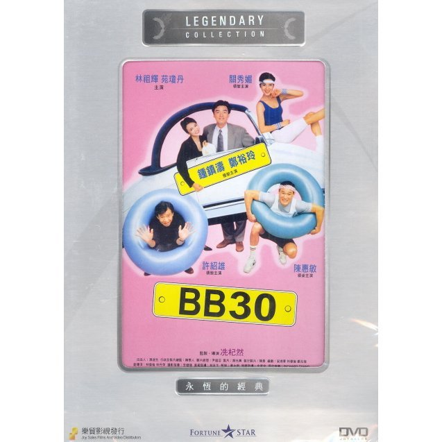 BB 30 [Legendary Collection]