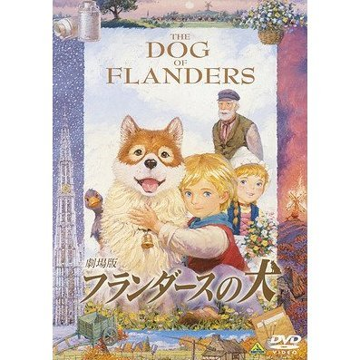 Theatrical Feature A Dog Of Flanders