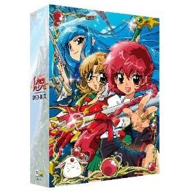 Magic Knight Rayearth DVD Box