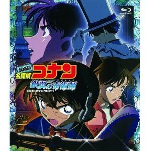 Theatical Detective Conan Case Closed: Magician Of The Silver Sky