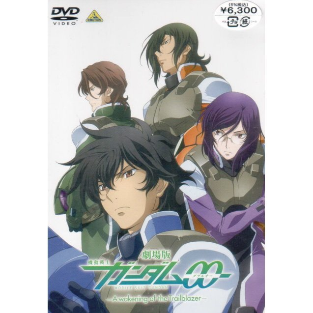 Theatrical Feature Mobile Suit Gundam 00 - A Wakening Of The Trailblazer
