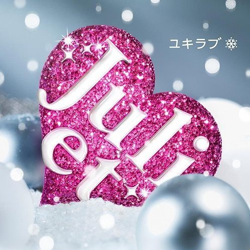 Yuki Love [CD+DVD Limited Edition]